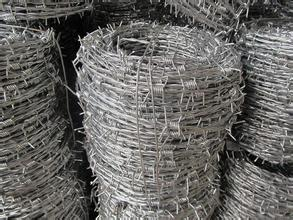 Barbed Wire Fence Introduction