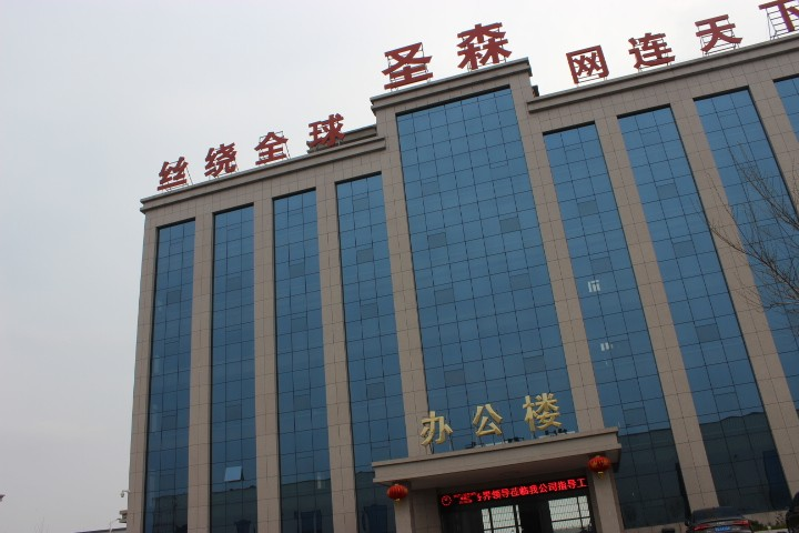 china hebei shengsen office
